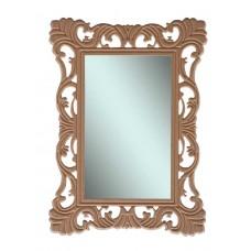 Ç07 Oymalı Ayna Çerçeve Ahşap Obje